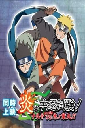 Image Chunin Exam on Fire! and Naruto vs. Konohamaru!