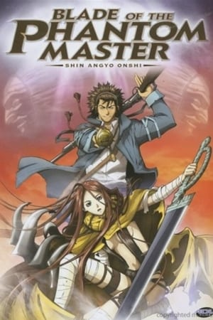 Image Blade of the Phantom Master