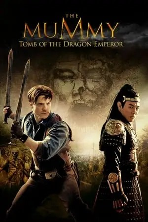 Image The Mummy: Tomb of the Dragon Emperor