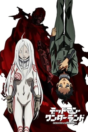 Image Deadman Wonderland