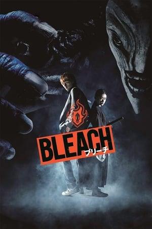 Poster Movie Bleach 2018