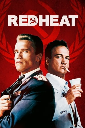 Image Red Heat