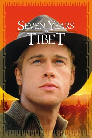 Image Seven Years in Tibet