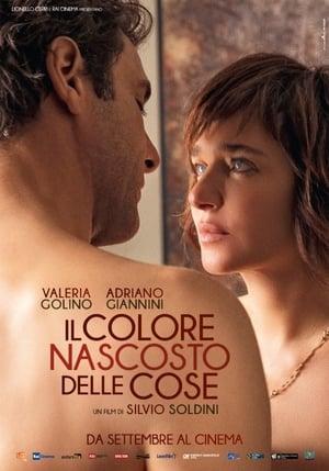 Poster Movie Emma 2017