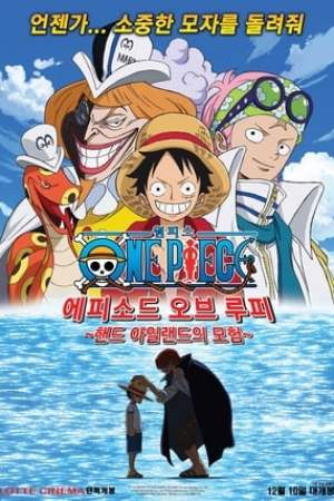 poster One Piece: Episode of Luffy - Hand Island Adventure