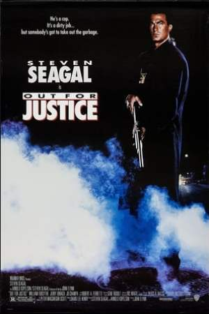 poster Out for Justice