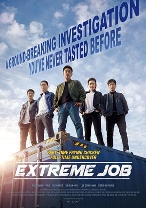 Poster Movie Extreme Job 2019