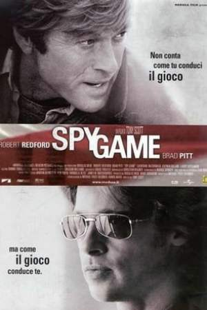 Image Spy Game