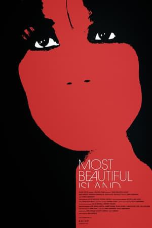 Poster Movie Most Beautiful Island 2017
