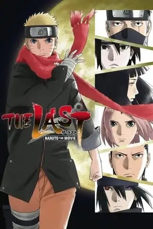 Image The Last: Naruto the Movie