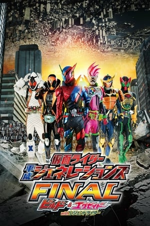 Heisei Generations Final - Build & Ex-Aid with Legend Riders