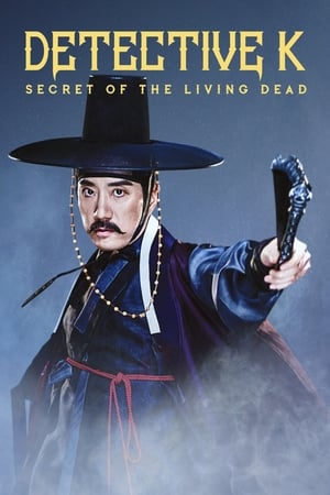 Poster Movie Detective K: Secret of the Living Dead 2018