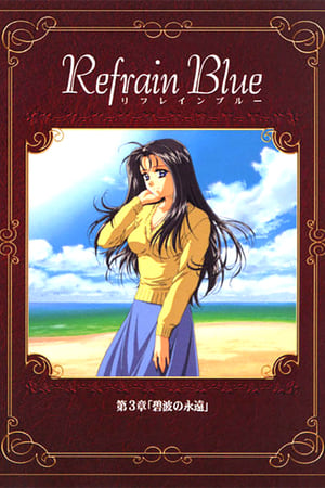 Image Refrain Blue: Chapter 3 - Eternal Blue Waves