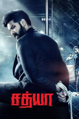 Poster Movie Sathya 2017