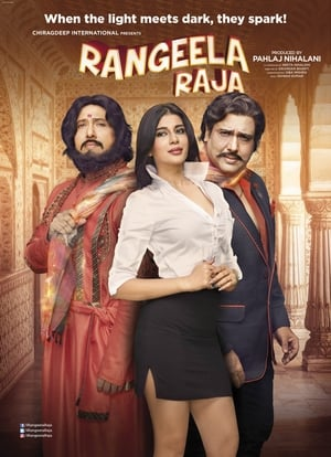 Poster Movie Rangeela Raja 2019