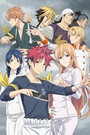 poster Food Wars! Shokugeki no Soma