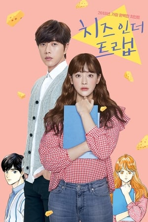 Poster Movie Cheese in the Trap 2018