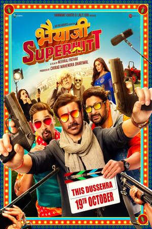 Poster Movie Bhaiaji Superhitt 2018