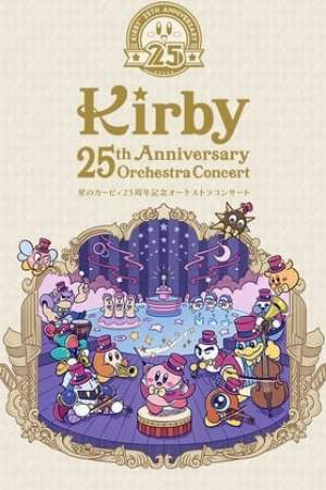 Image Kirby 25th Anniversary Orchestra Concert