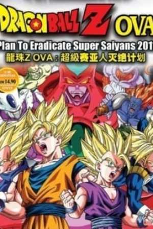 Image Dragon Ball Z Side Story: Plan to Eradicate the Saiyans