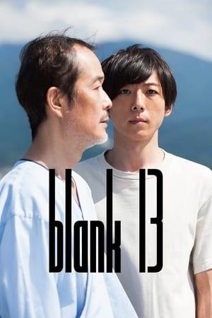 Poster Movie blank 13 2018