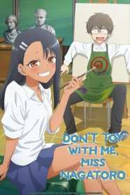 Don't Toy With Me, Miss Nagatoro (2021)