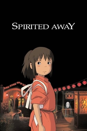 Poster Movie Spirited Away 2001