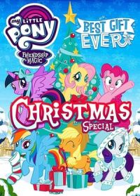Poster de la Peli My Little Pony: Best Gift Ever