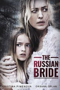 Poster de la Peli The Russian Bride