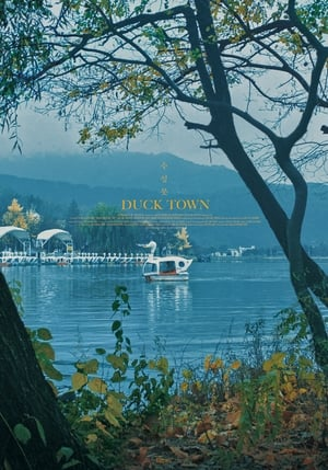 Poster Movie Duck Town 2018