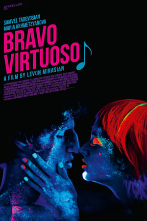 Poster Movie Bravo Virtuoso 2018
