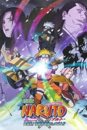 Image Naruto the Movie: Ninja Clash in the Land of Snow