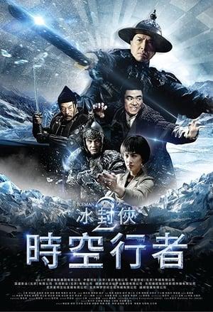 Poster Movie Iceman 2 2018