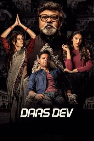 Poster Movie Daas Dev 2018