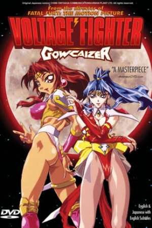 Image Voltage Fighter Gowcaizer