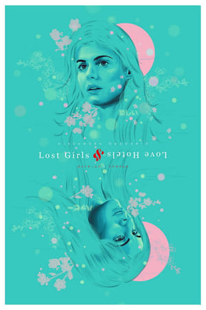 poster Lost Girls & Love Hotels