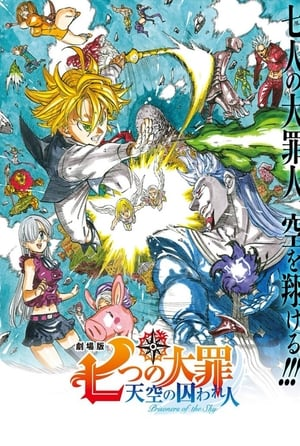 Poster Movie The Seven Deadly Sins: Prisoners of the Sky 2018
