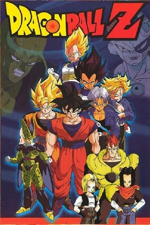 Dragon Ball Z: Atsumare! Goku's World