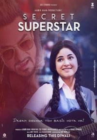 Poster de la Peli Secret Superstar