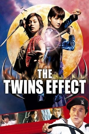 The Twins Effect (Vampire Effect)