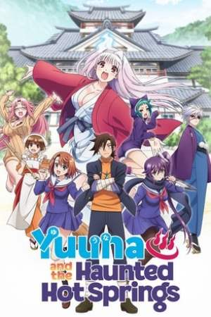 Yuuna and the Haunted Hot Springs