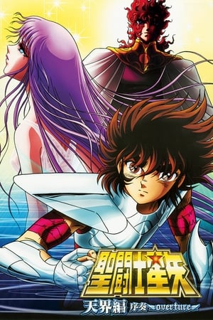 Image Saint Seiya Heaven Chapter: Overture