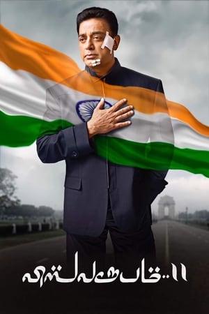 Poster Movie Vishwaroopam II 2018