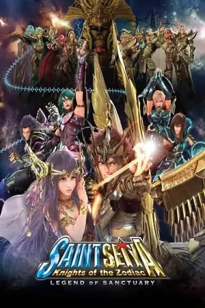 Image Saint Seiya: Legend of Sanctuary