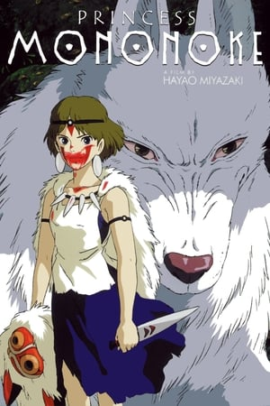 Poster Movie Princess Mononoke 1997