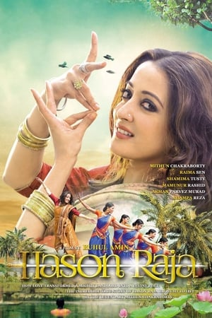 Poster Movie Hason Raja 2017