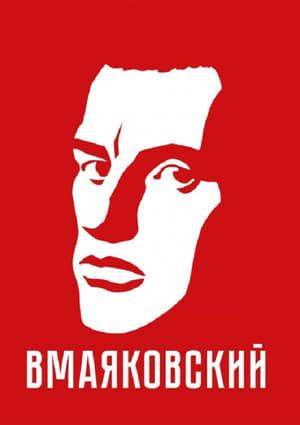 Poster Movie VMayakovsky 2018
