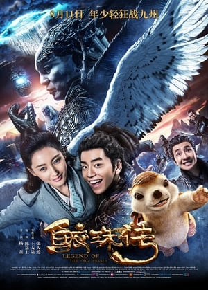 Poster Movie Legend of the Naga Pearls 2017