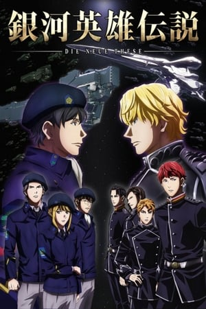 Image The Legend of the Galactic Heroes: Die Neue These