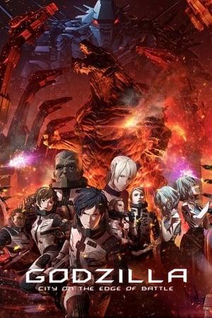Poster Movie Godzilla: City on the Edge of Battle 2018